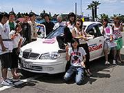ディスカウントプラン 田上自動車学校 新潟県