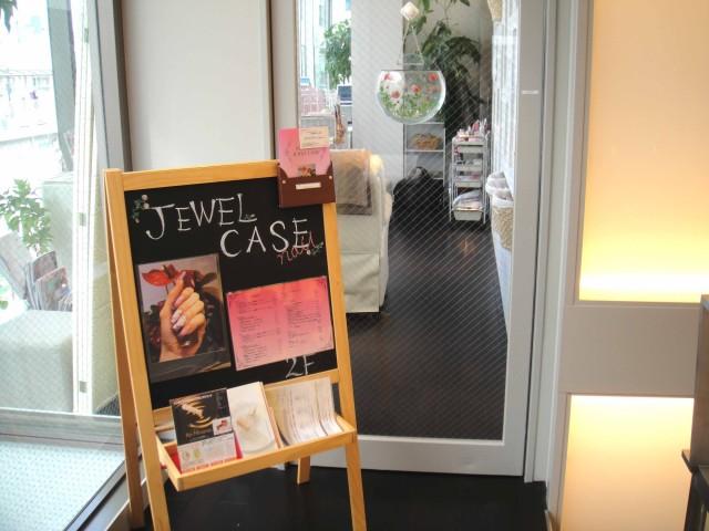 Nail salon JEWEL CASEのメインイメージ