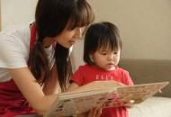 Mothering Centerのメインイメージ