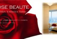 ROSE BEAUTEのメインイメージ
