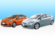 各種お得なレンタカーのメインイメージ
