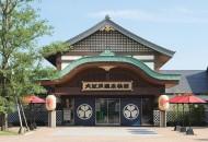 お台場大江戸温泉物語のメインイメージ